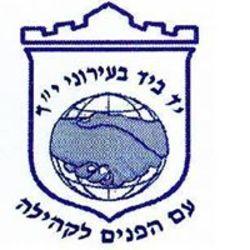 עירוני י״ד לוגו